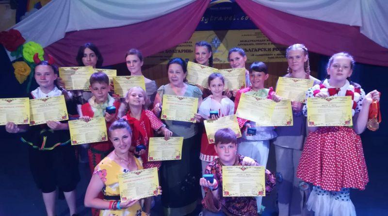 Образцовый коллектив Театр моды «Любава» в Болгарии