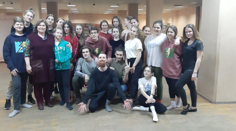 Мастер-класс по современной хореографии