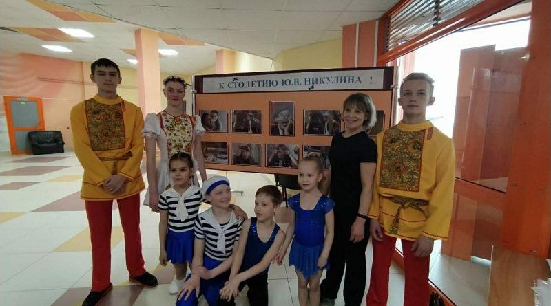 «Никулинская весна в Кузьминках»