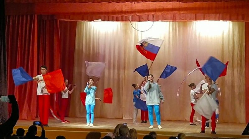Праздничный концерт ко Дню России