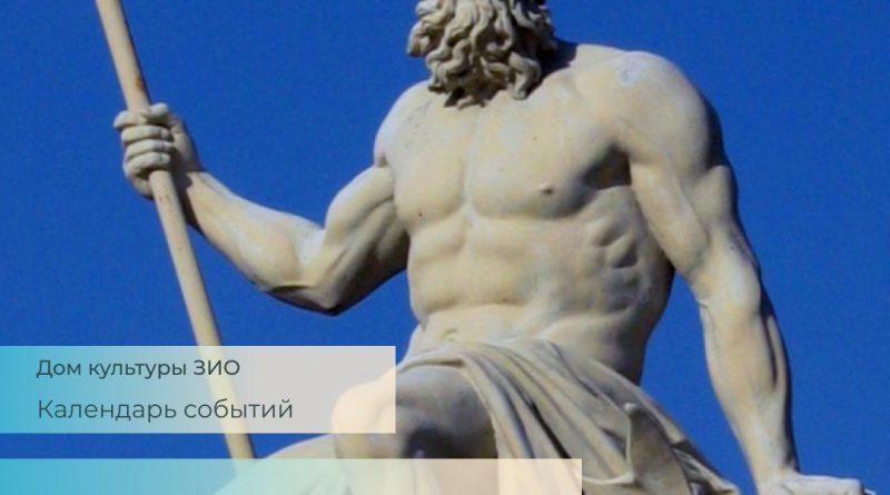 16 июля – День Нептуна