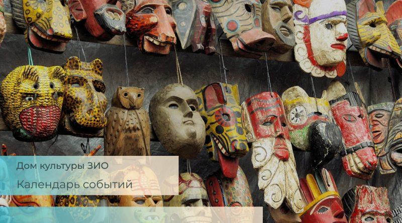 17 июля – День этнографа в России