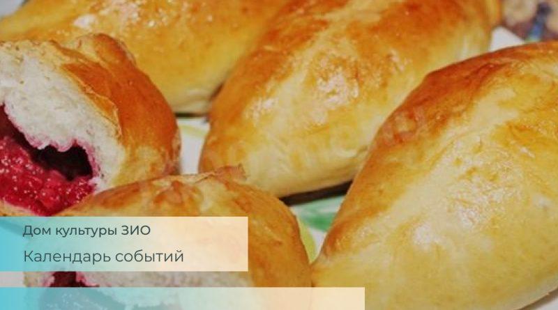 19 июля – День пирожков с малиновым вареньем