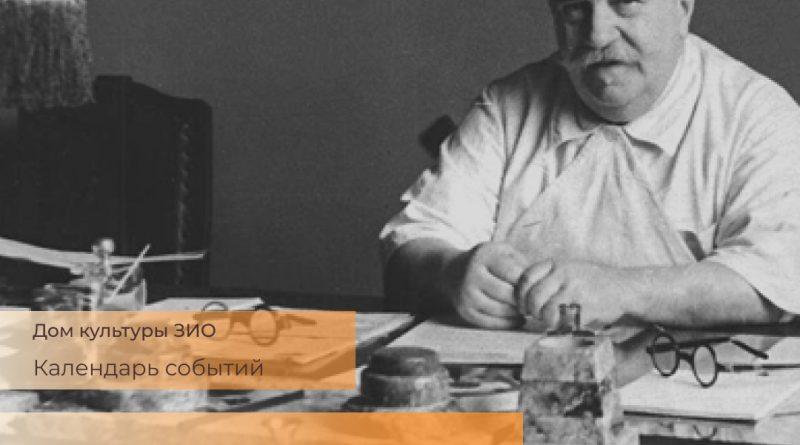 4 сентября- День Рождения Александра Вишневского
