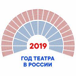 2019_god